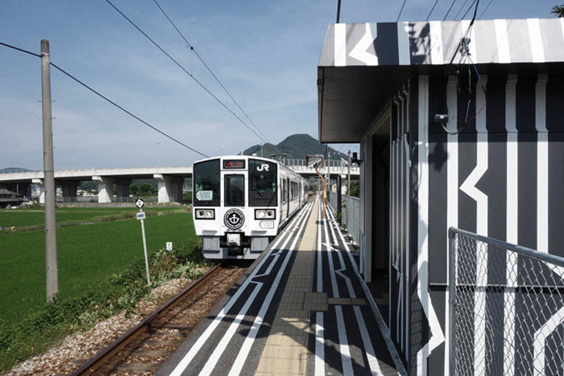 Tsunemaya Station, West Japan Railway, Tamano City, Japan